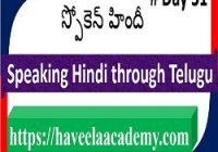 Speaking Hindi through Telugu Day 31 І Present Tense – Haveela Academy