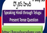 Speaking Hindi through Telugu Day 33 І Questions – Haveela Academy