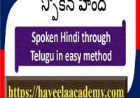 Spoken Hindi through Telugu in easy method - haveelaacademy.com
